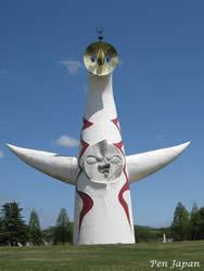 万博 太陽の塔