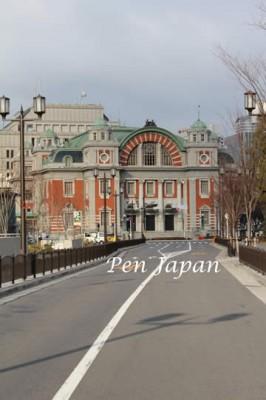 大阪市中央公会堂(旧中之島公会堂)