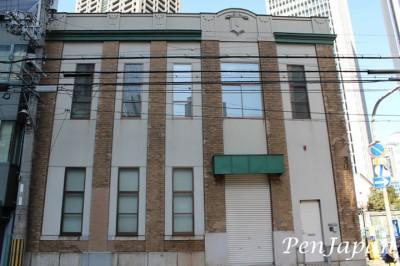 山根商店(旧 フジ工業)のビル
