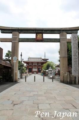 四天王寺の石鳥居と西大門