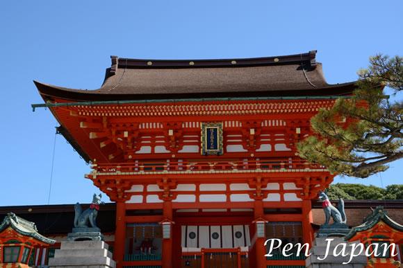 伏見稲荷大社の楼門