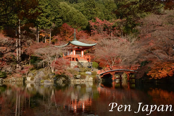 醍醐寺の紅葉