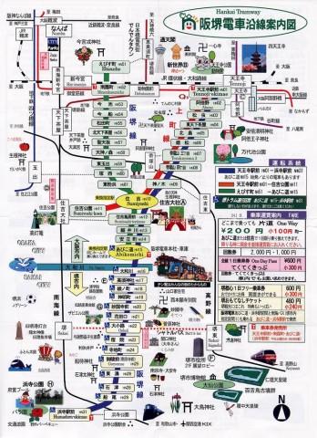 阪堺電車の路面図