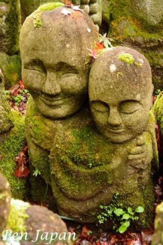 愛宕念仏寺の紅葉