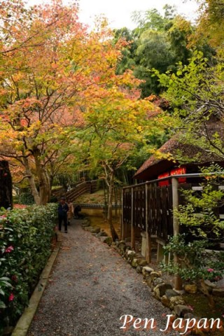 化野念仏寺の紅葉