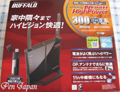 BUFFALO WHR-HP-G300N/U