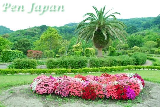 とくしま植物園