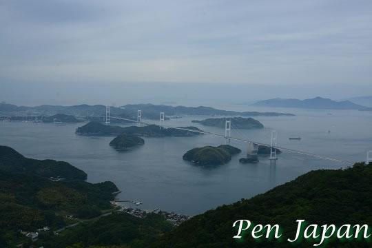 亀老山展望台から見た来島海峡大橋