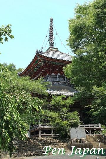 熊谷寺・多宝塔