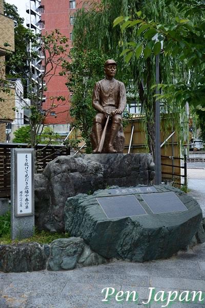 道後温泉_正岡子規銅像