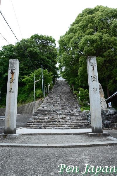 道後温泉_伊佐爾波神社