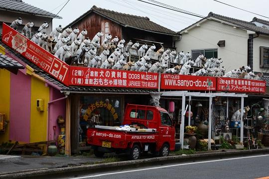 倉敷美観地区 犬の資料館