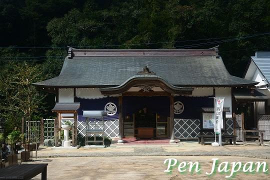 大日寺 薬師堂