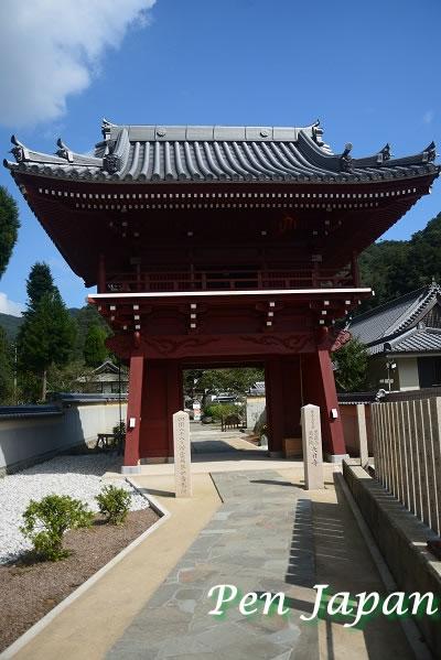 大日寺 山門(鐘楼門)