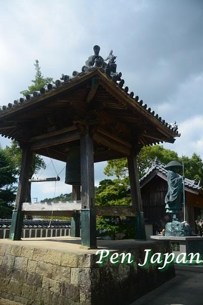 地蔵寺 鐘楼・大師像